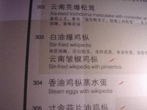 funny translation menu