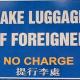 funny mistranslation