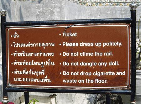 funny thai translation