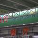 translate server error sign