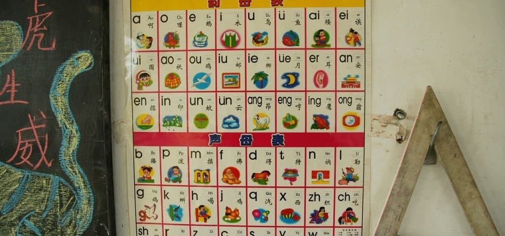 U.N. Chinese Language Day