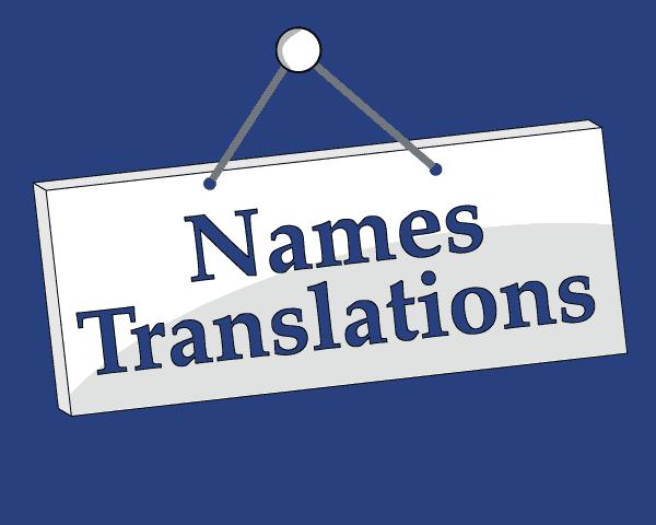 names translations