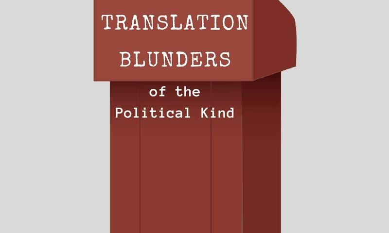 translation blunders of the political kind
