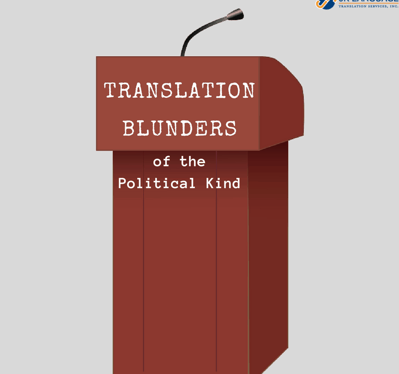 translation blunders of the political kind