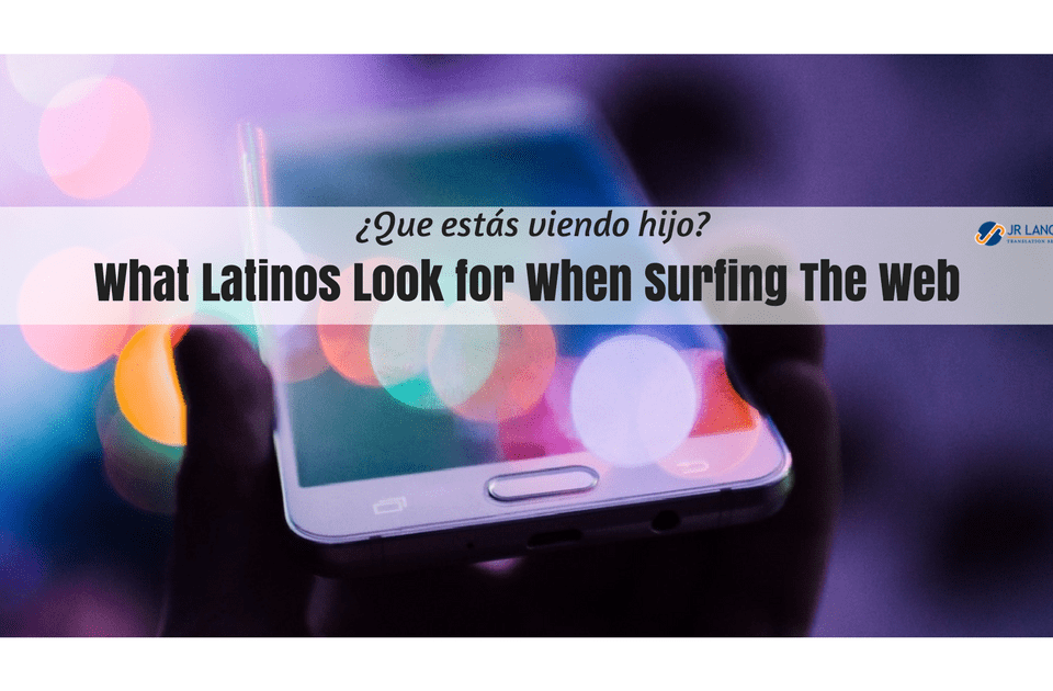 what latinos look for online