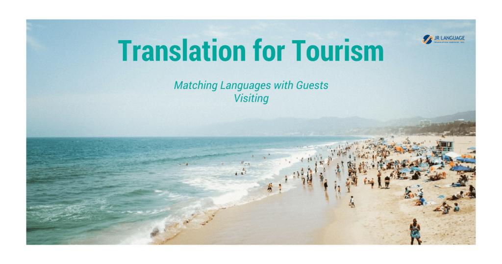 tourism translation for visitors