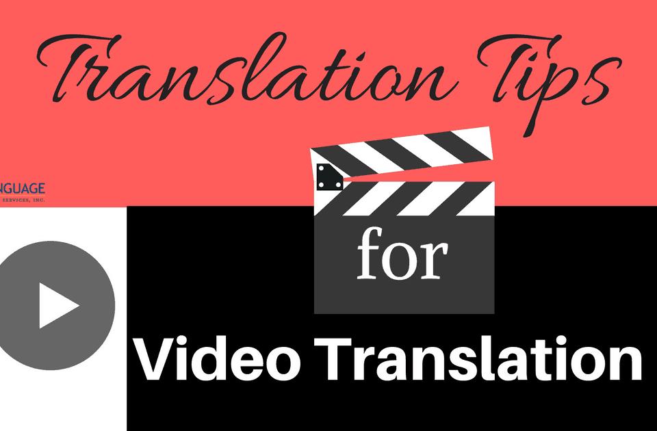 video translation tips