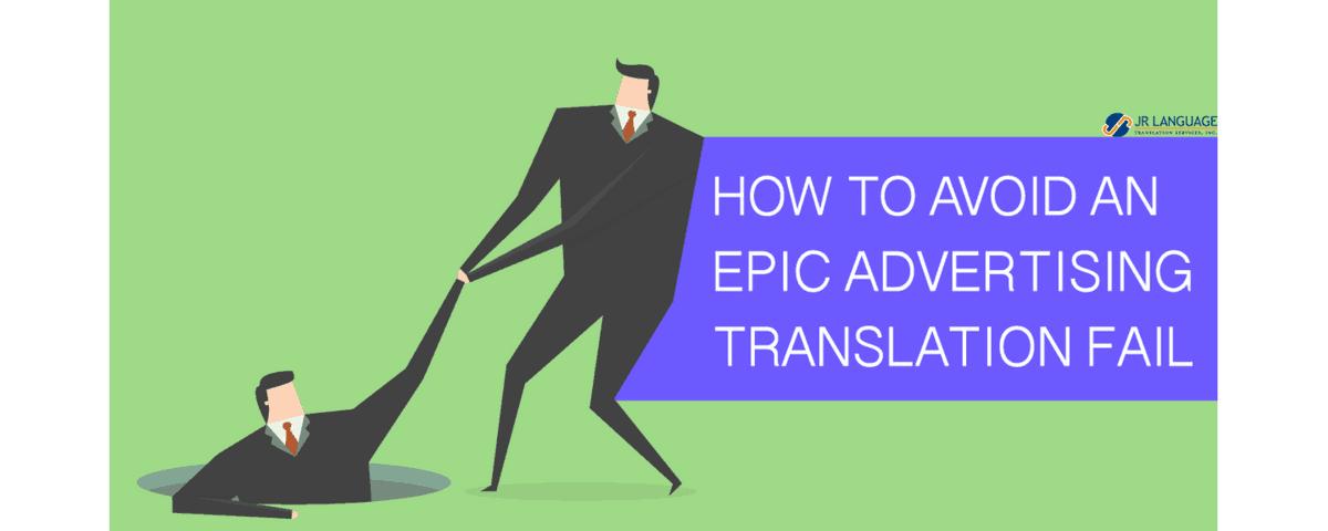 advertising translation tips