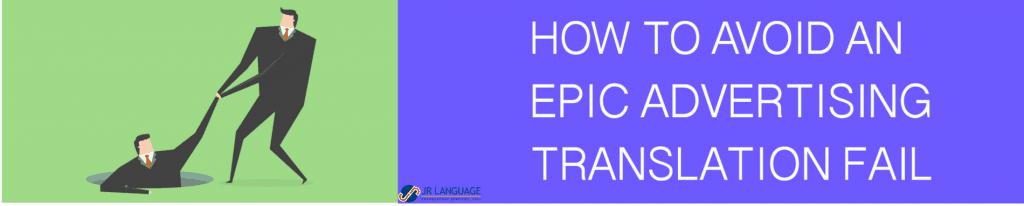 avoiding advertising translation errors