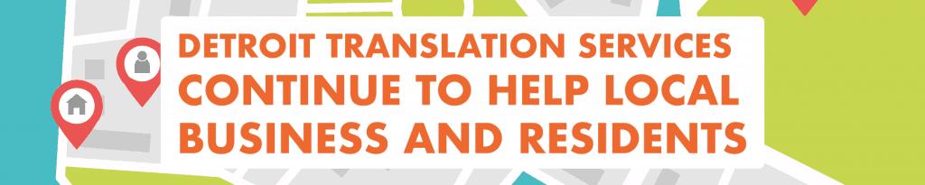 detroit translation services for residents