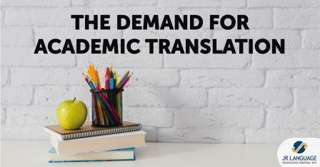 academic translation services demand