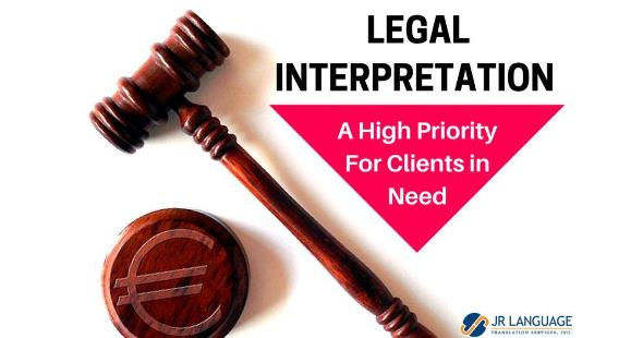 legal interpretation high priority