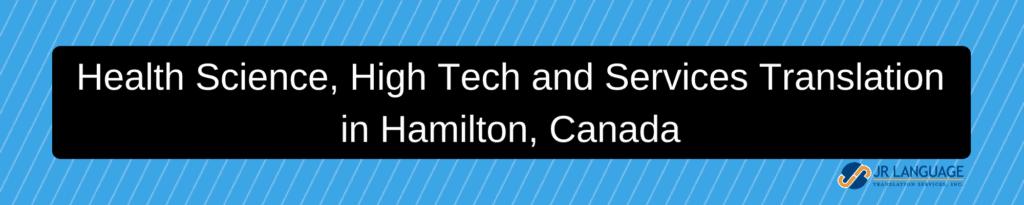 hamilton translation services for health science