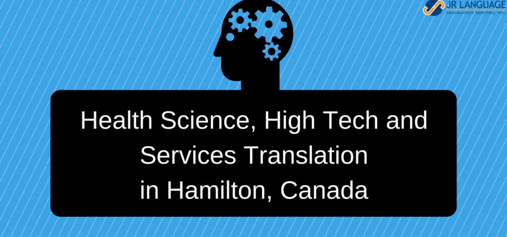 translation services in hamilton, canada