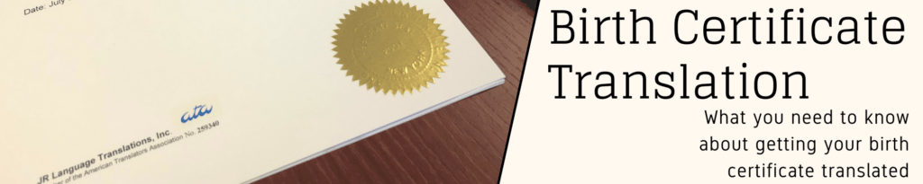 Certified Birth Certificate Translation