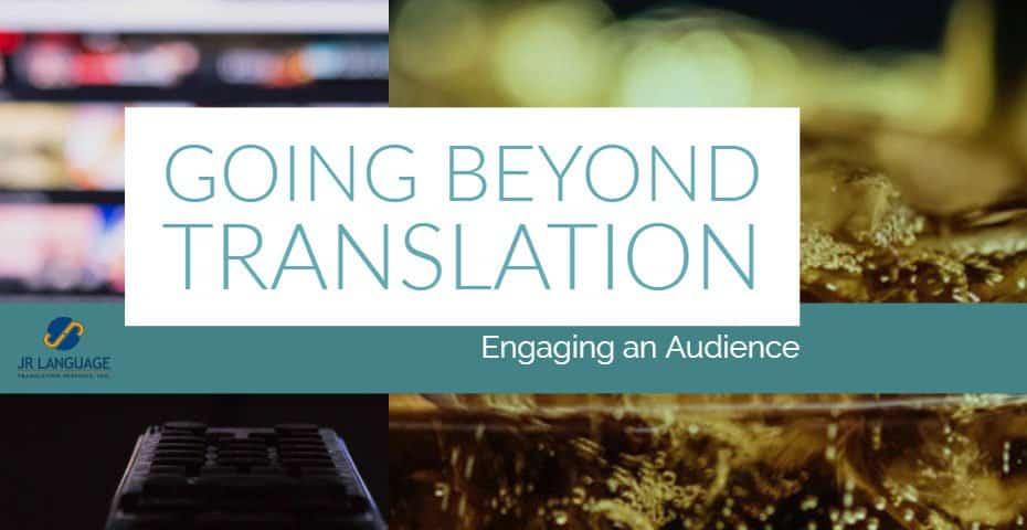 beyond marketing translation