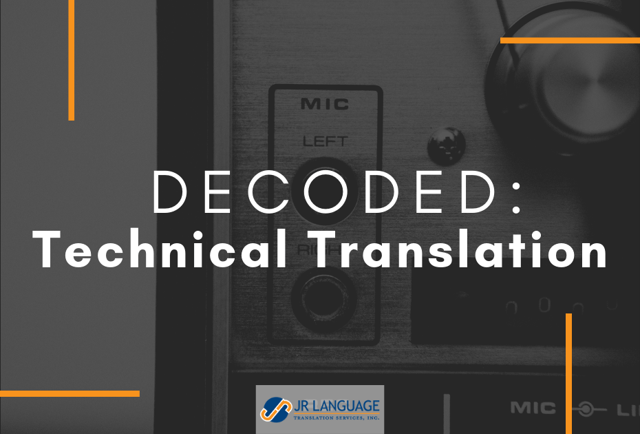 technical documents translation