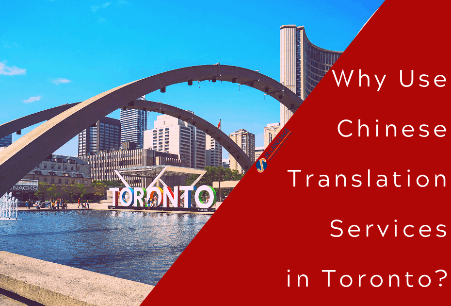 chinese translation services in toronto