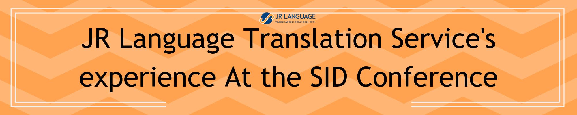 sid conference dc translation company