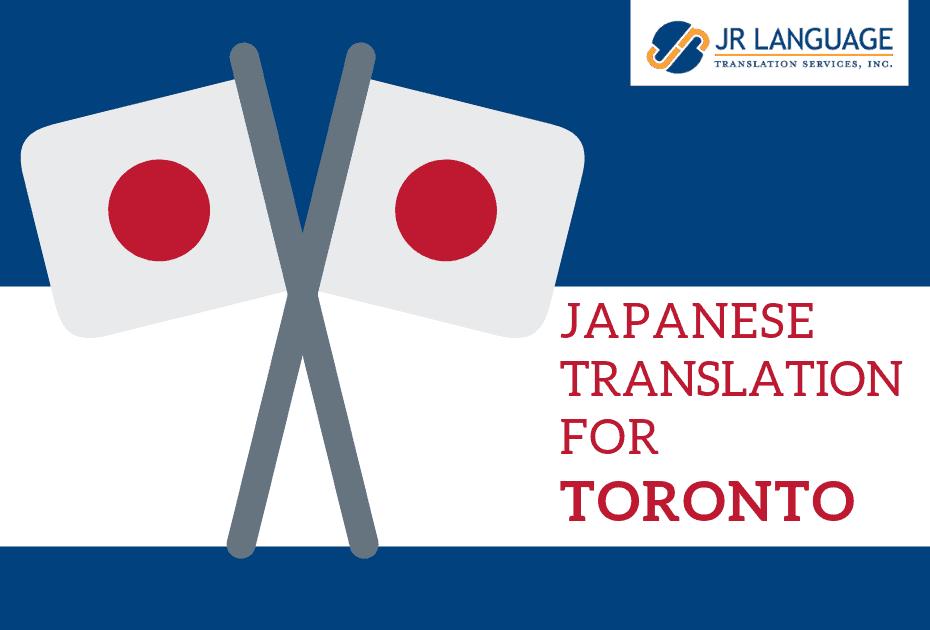 japanese translation toronto