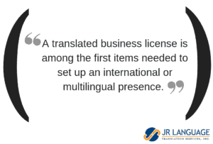 business license translate