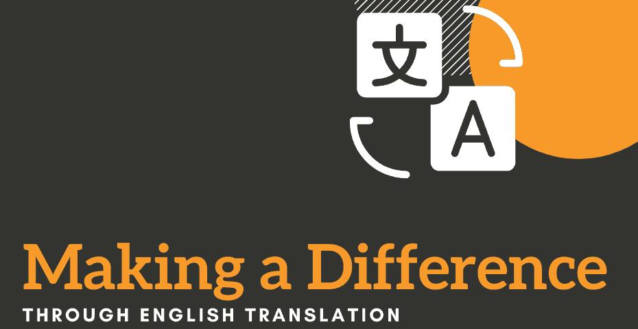 certified English translation