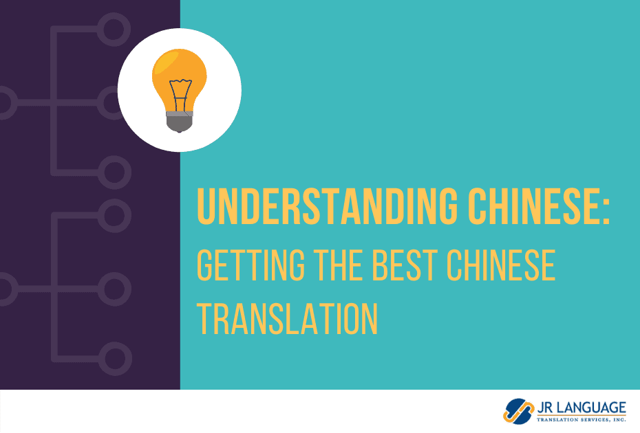 Chinese translation Services and Chinese languagge