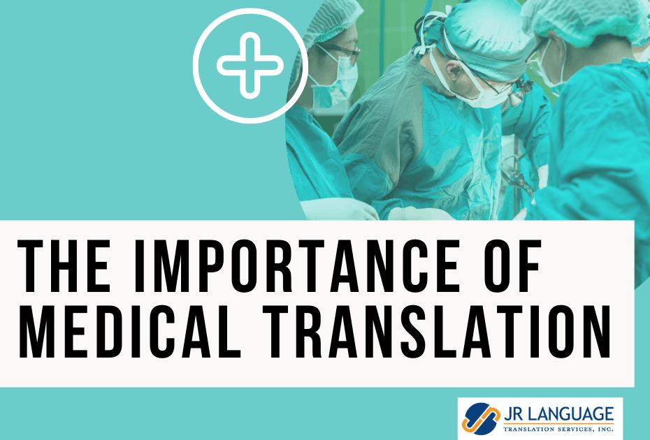 translation of medical documents