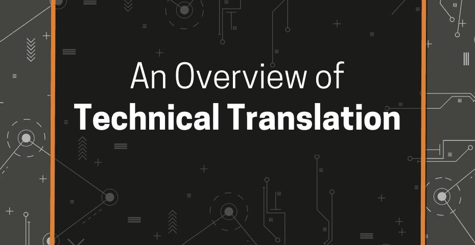 technical documents translation