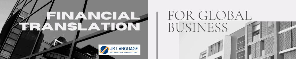 Financial translation for global business