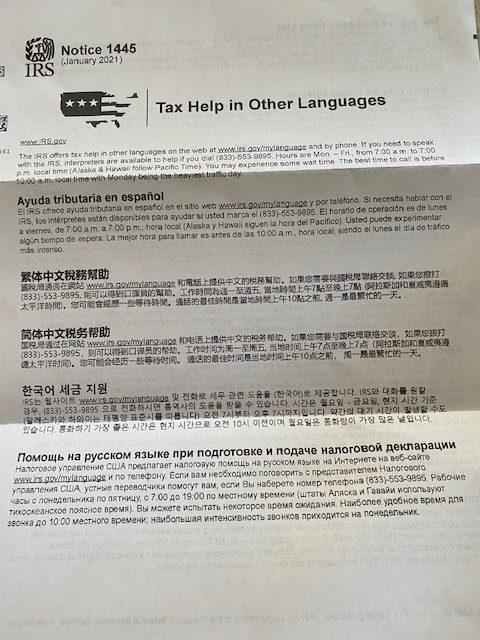 document translation IRS